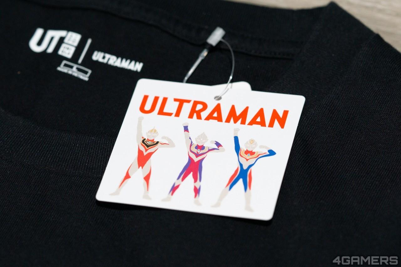 210331-ultraman- (4)