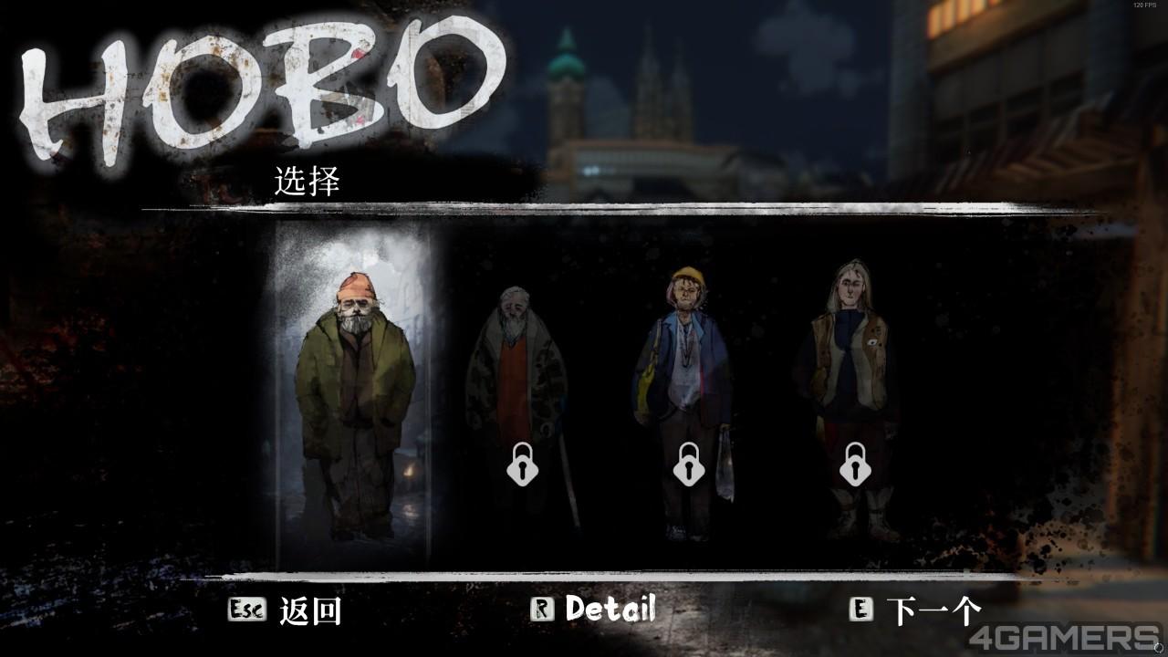 02-hobo