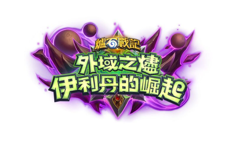 HS17_AoO_Logo_TW_wHS