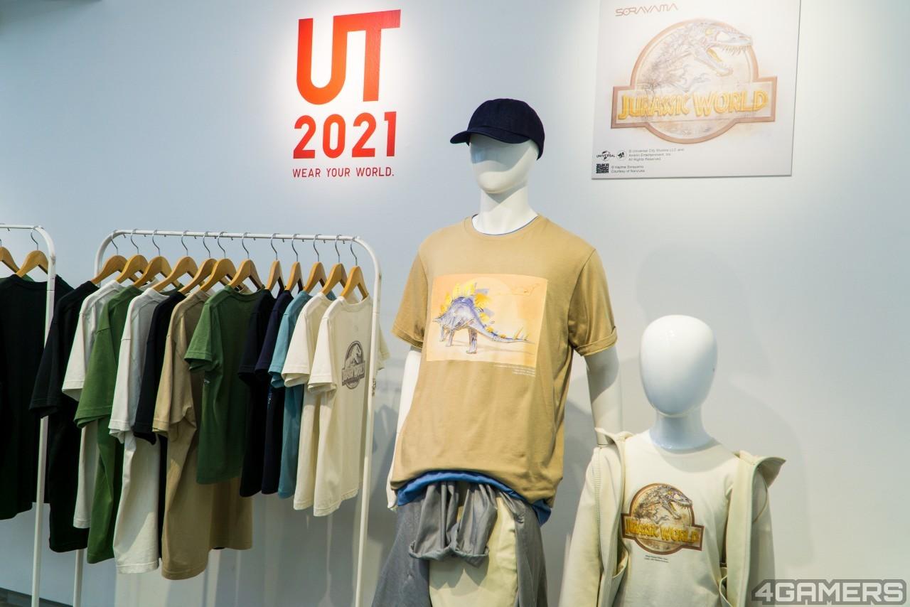 210325-uniqlo-2- (3)