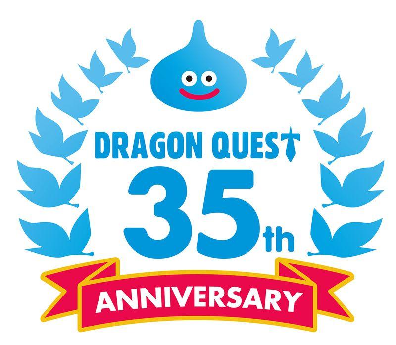 DQ35th_logo