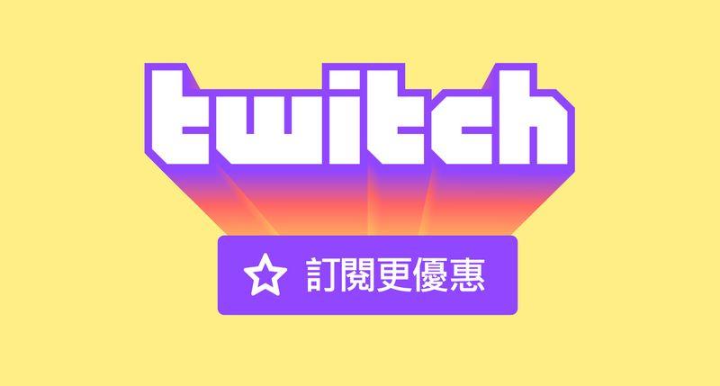 twitch-localprice