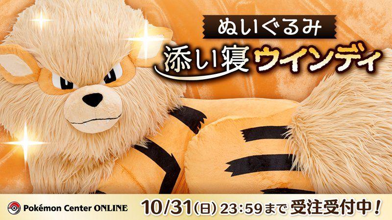 210924-pokemon (6)