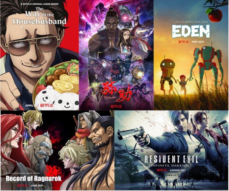 0327_Netflix_AnimeJapan2021