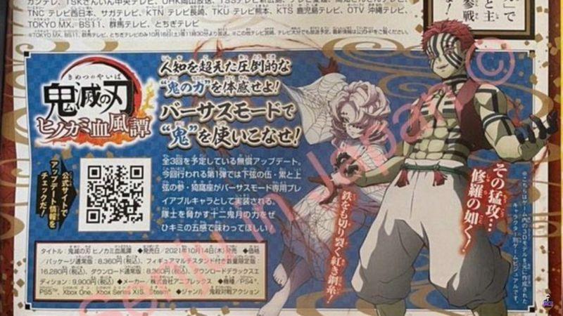 Demon-Slaye- Kimetsu-no-Yaiba-The-Hinokami-Chronicles-Akaza-and-Rui-Cofirm-Jump-Weekly
