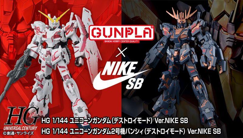 gundam-nike-03