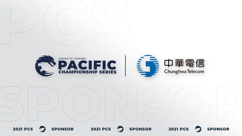 中華電信結盟《2021 PCS 太平洋職業聯賽》 期盼為賽區打造更佳的電競環境! -1