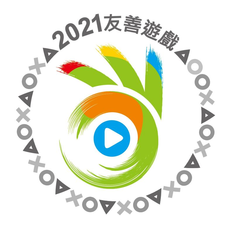 4-13 202 1友善遊戲環境logo-W-OK輸出 -01