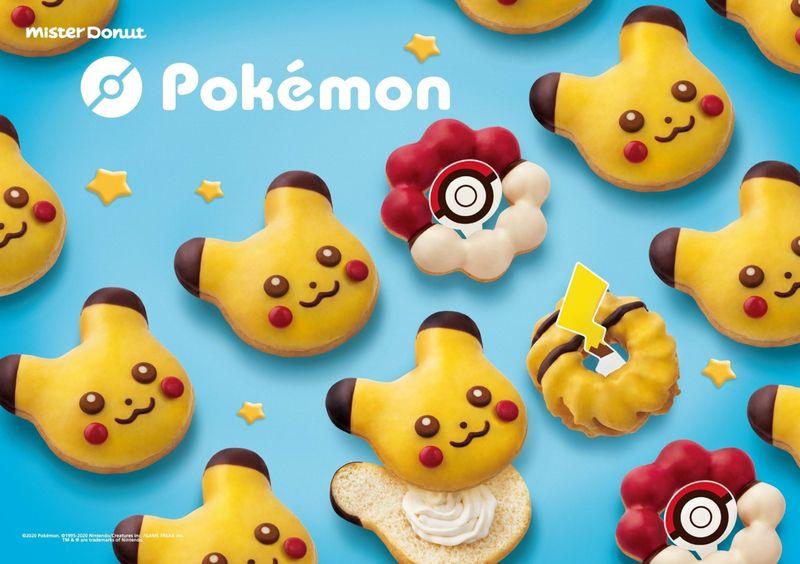 200602-pokemon-donut- (4)