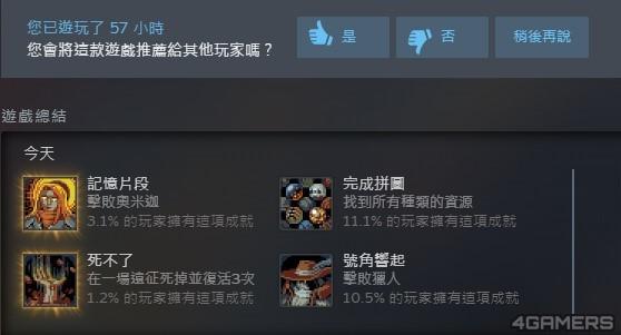020_Loop Hero