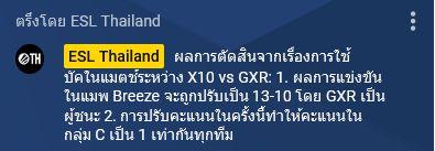 ESL-Thailand-X10-Esports-vs-GXR-01