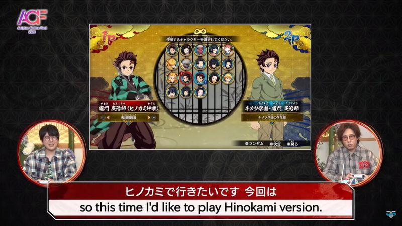 Hinokami-Chronicles-Character-Select-01