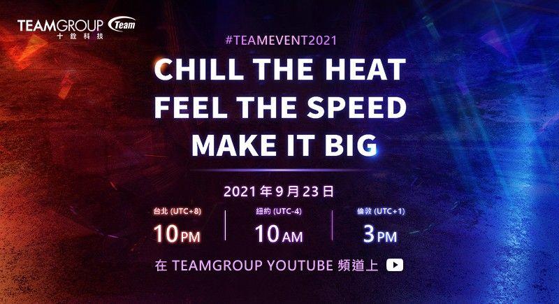 十銓科技2021線上發佈會精采更勝 磅礡呈現劃世代技術「Chill the Heat, Feel the Speed, Make it Big」