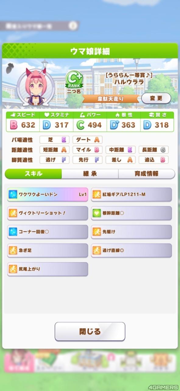 06484EB8-EB81-4734-8D4D-887B4AA94189