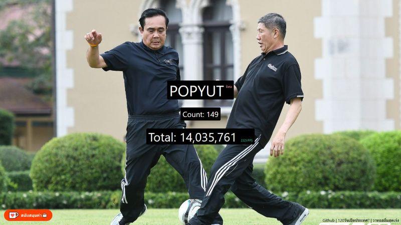 Prayut-Click