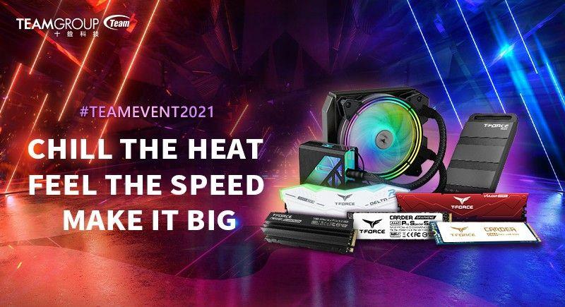十銓科技2021線上發布會 四大元素凝聚散熱力量 聚焦大容量新品及劃時代發光DDR5記憶體創新技術