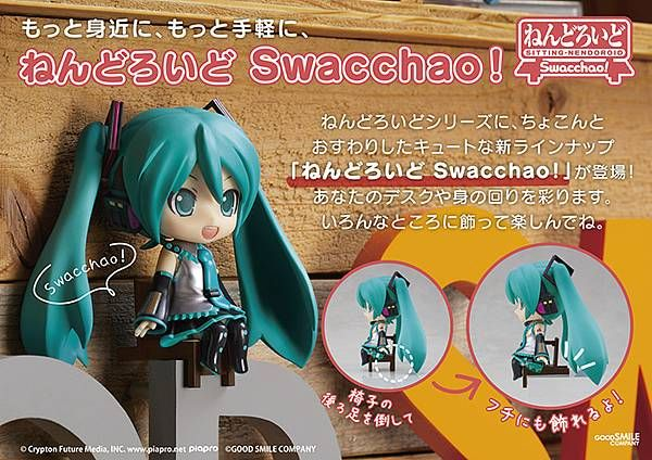 210520-swacchao-13